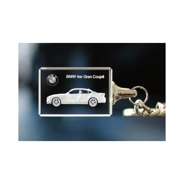 Standard 3D Keyring BMW 4er Gran Coupe